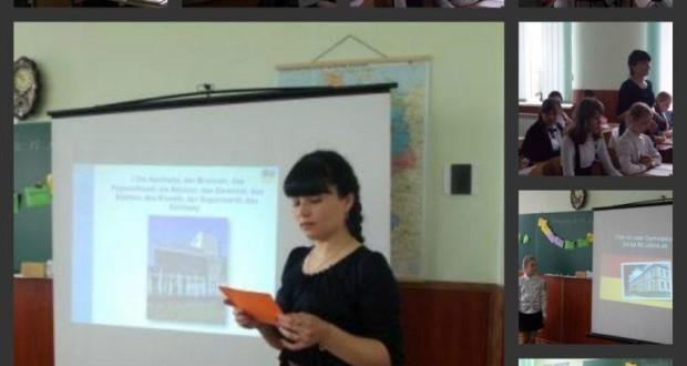 novyiy kollazh2 620x330 - Обласний семінар вчителів іноземної мови