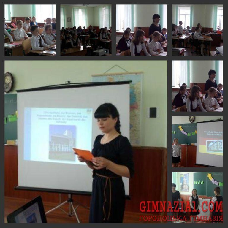 novyiy kollazh2 - Обласний семінар вчителів іноземної мови