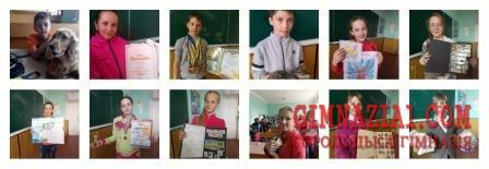 novyiy kollazh41 - Година спілкування у 1(5)А класі «Світ твоїх захоплень»
