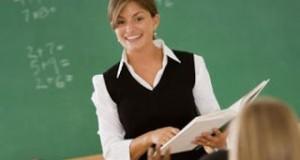 z lipnya vchitel budut otrimuvati na griven blshe 11 300x160 - Оцінка рівня комунікабельності вчителя