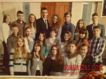 11a2 - Рідна школа