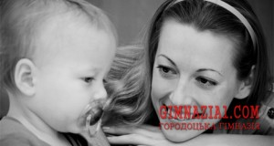 gorlica b image 1 300x160 - Привітання з Днем матері