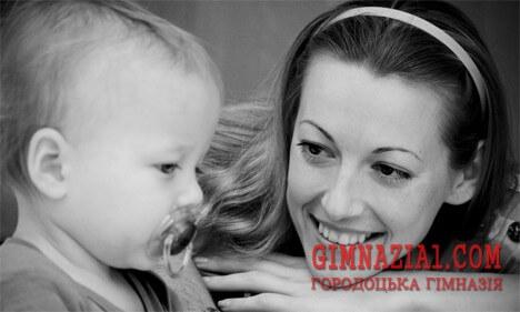 gorlica b image 1 - Привітання з Днем матері