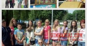 novyiy kollazh 300x160 - Літо – чудова пора для відпочинку та екскурсій.