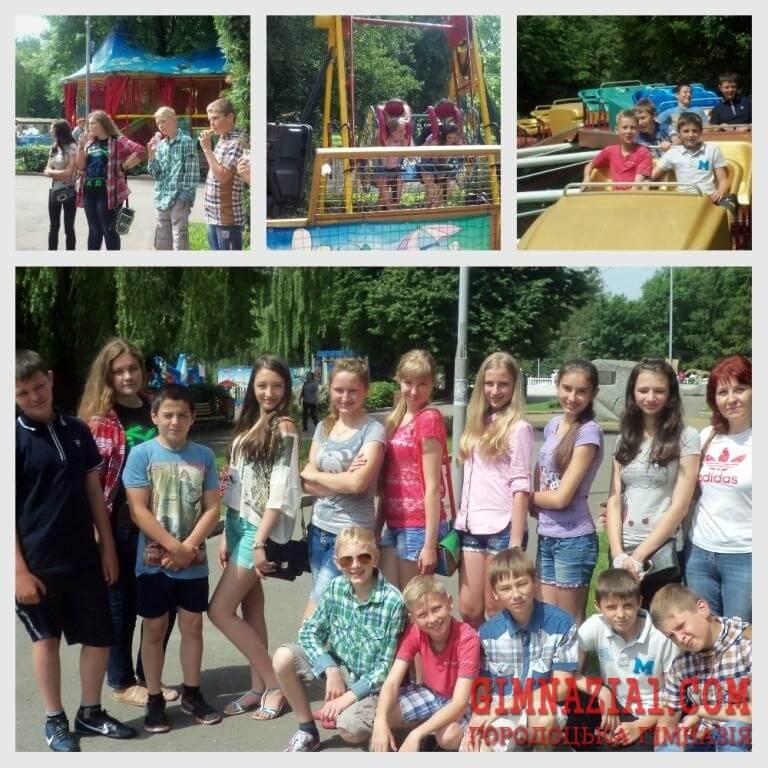 novyiy kollazh - Літо – чудова пора для відпочинку та екскурсій.