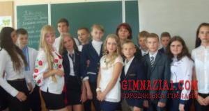 100 1949 300x160 - «Україна – наш спільний дім»