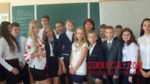 100 1949 300x168 - «Україна – наш спільний дім»