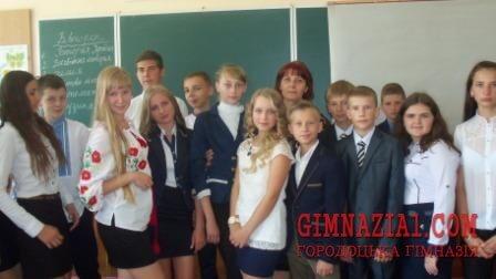 100 1949 - «Україна – наш спільний дім»