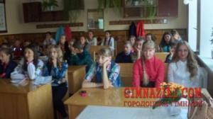 100 1956 300x168 - «Україна – наш спільний дім»