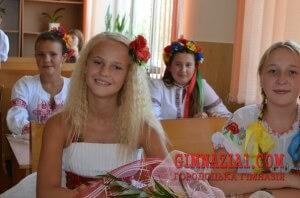 8ARuxv4paRg 300x198 - «Україна – єдина країна»