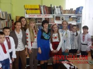 5 300x224 - День української писемності та мови