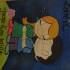 DSC01350 70x70 - День кохання