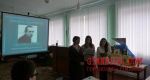 P1450110 300x160 - Витязь молодої української літератури