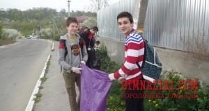 DSC01657 300x160 - Зробимо Україну чистою!