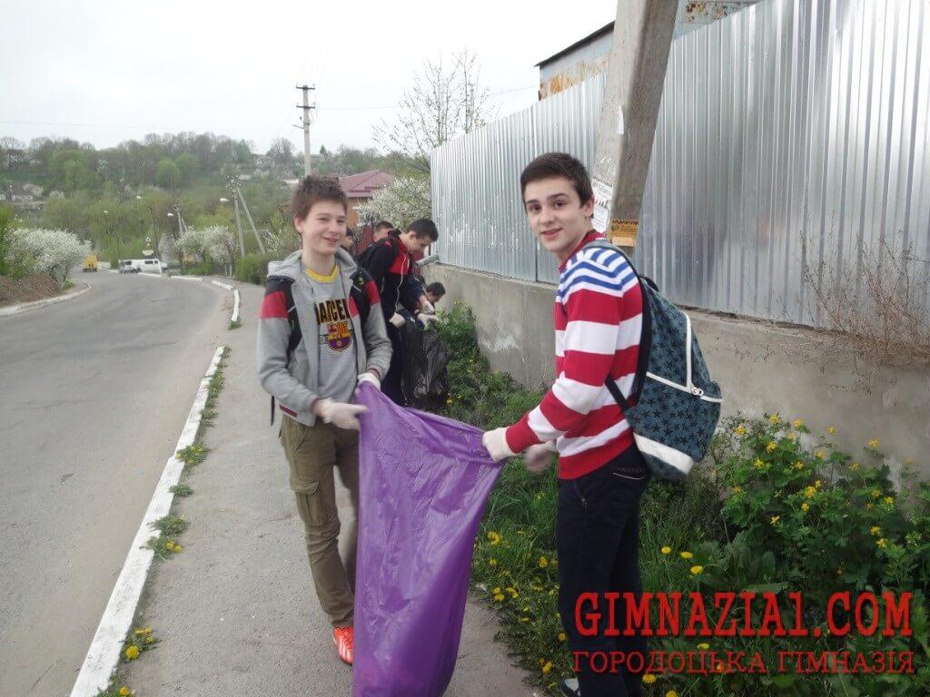 DSC01657 - Зробимо Україну чистою!