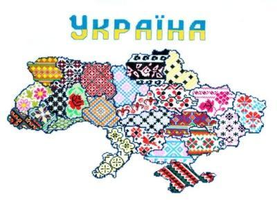 vyshyvka u riznyh regionah ukrainy - Онлайн - голосування
