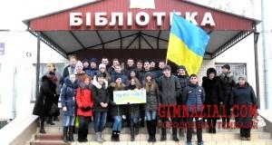 SAM 1896 300x160 - Флеш-моб «Україна єдина»