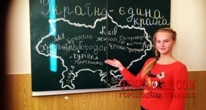 muuiX4Cst0Q 300x160 - День Соборності України
