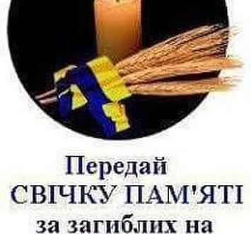 3TkMAvYhkes 355x330 - Пам'яті Героїв Небесної сотні