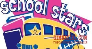 SchoolStarLogoOTD4c 300x160 - Голосування «SCHOOL STAR» 2016