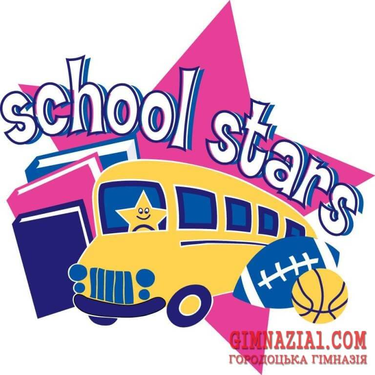 SchoolStarLogoOTD4c - Голосування «SCHOOL STAR» 2016