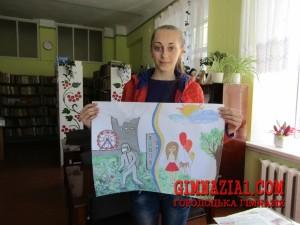 3 300x225 - Всеукраїнський екологічний конкурс  «Чорнобильська катастрофа: 30 років опісля - що далі?»