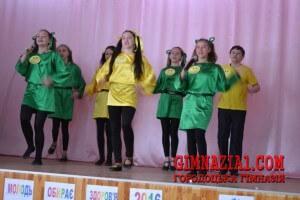 DSC 0009 300x200 - Районний  етап Всеукраїнського фестивалю-конкурсу «Молодь обирає здоров'я»