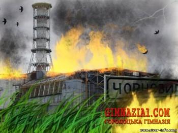PH10777 2 - «Гірчить чорнобиль крізь роки»