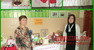 novyiy kollazh1 1 300x160 - Країна майстрів