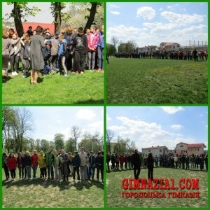 novyiy kollazh1 2 300x300 - День цивільної оборони