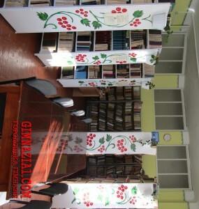 2 1 300x285 - Шкільна бібліотека
