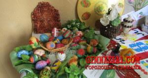 5 300x160 - Виставка дитячих робіт «Писаночка»