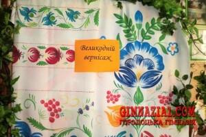 CIMG5738 300x200 - CIMG5738