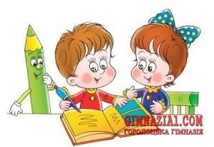 poch shkola logo 300x207 - poch_shkola_logo