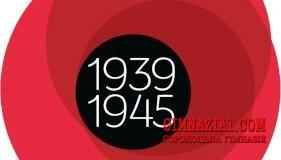 tv2 0 281x300 281x160 - День пам'яті та примирення