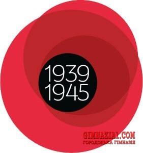 tv2 0 281x300 281x300 - «Жіночі історії часів Другої світової війни»