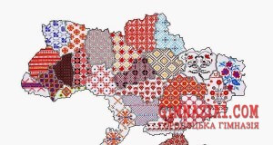 ukrainian vishivanka 300x160 - Найкраща вишиванка гімназії - 2016
