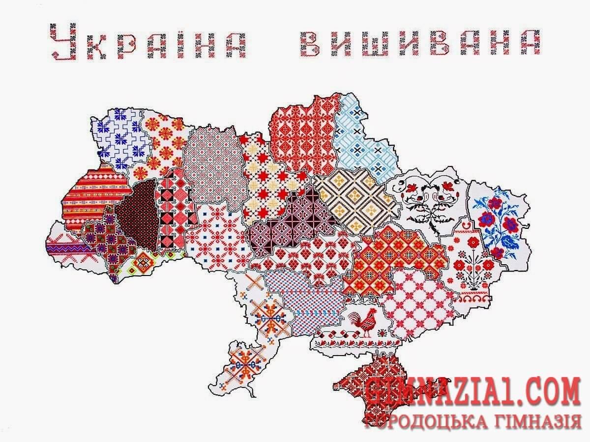 ukrainian vishivanka - Найкраща вишиванка гімназії - 2016