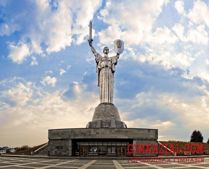133a5b124627716520a93827a8f6b9f9 - Незабутня поїздка у Київ