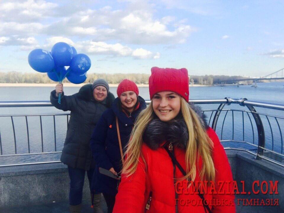 3abuXudYa8U - Незабутня поїздка у Київ