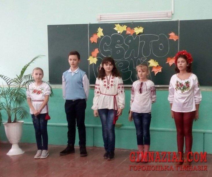 3kVMHHil2H8 - Свято осені у 1(5)А класі