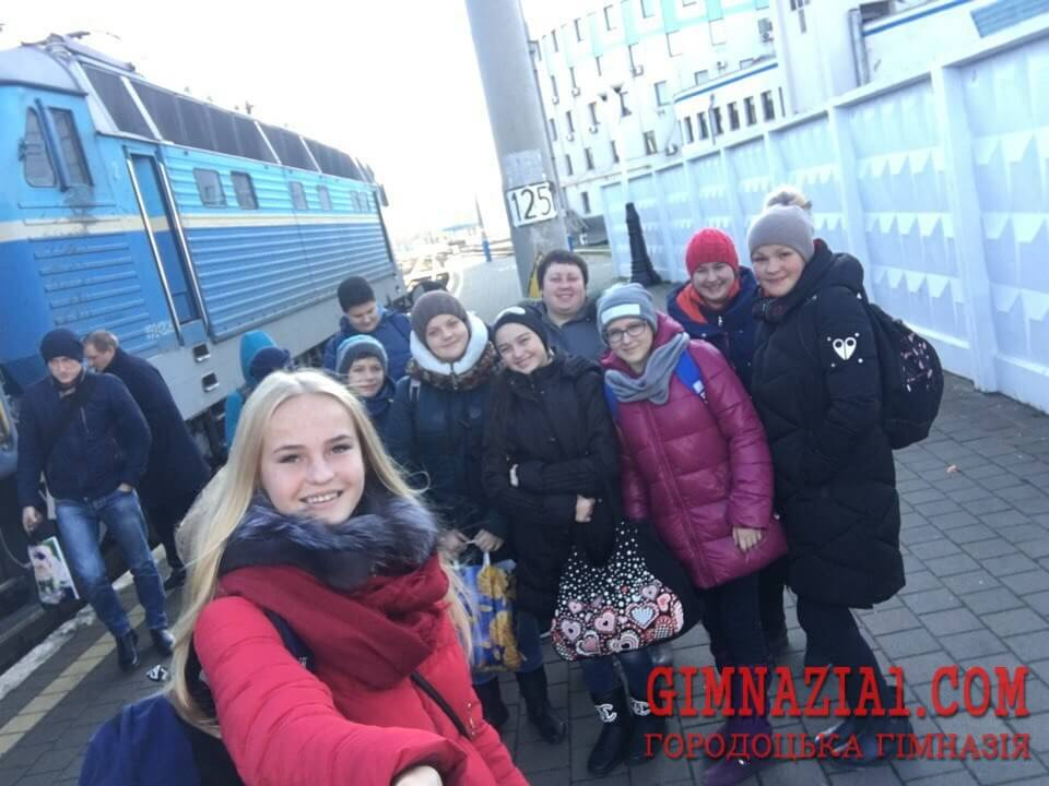 740ikEIk1Gk - Незабутня поїздка у Київ