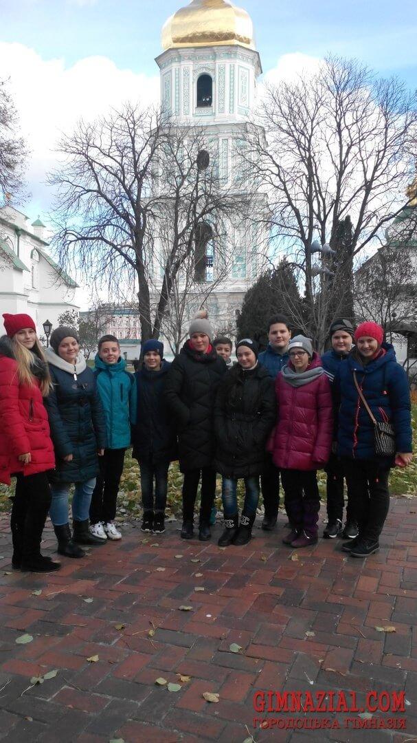 aC FuJgg6js - Незабутня поїздка у Київ