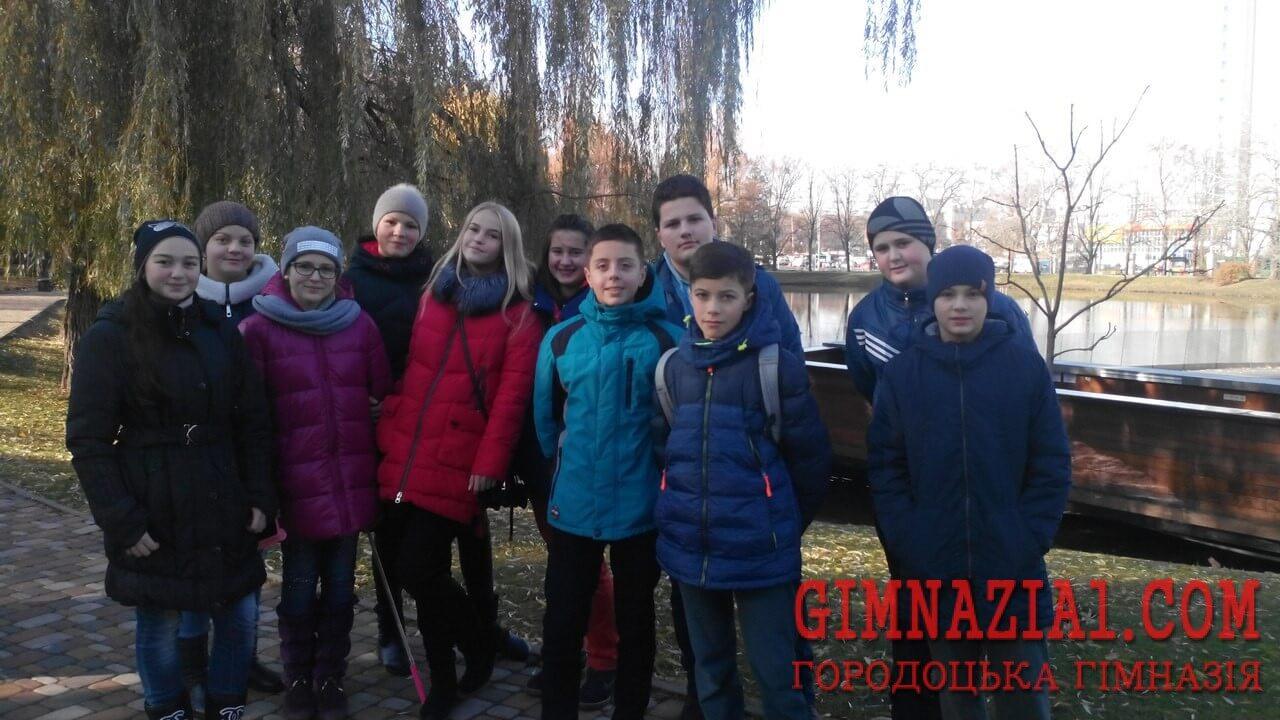 jDMzkSeXZfU - Незабутня поїздка у Київ