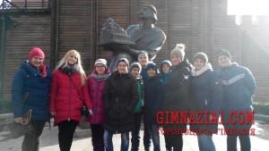 mGGwCUj CV0 300x169 - Незабутня поїздка у Київ