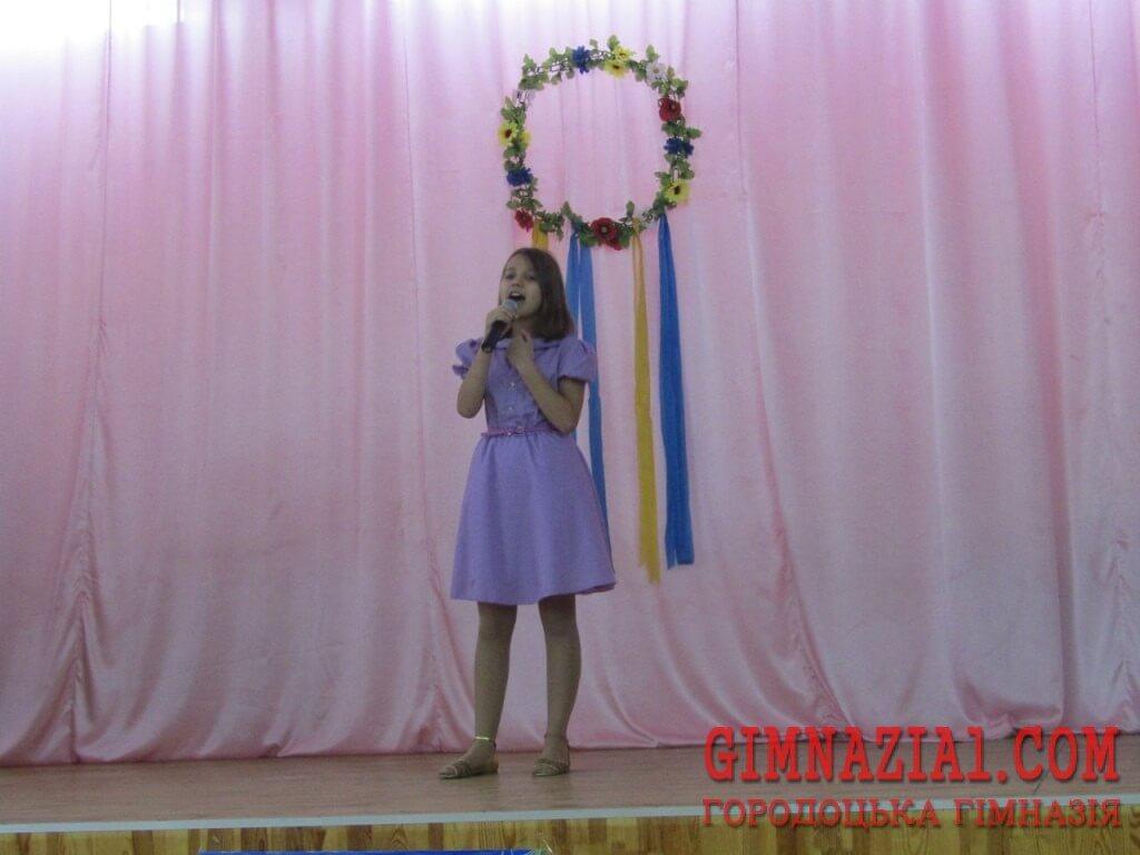 nLL84vhTmOg - «У піснях мого народу – доля України»