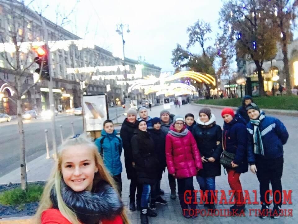 qQ3XFOK lZA - Незабутня поїздка у Київ
