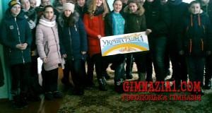 1 2 300x160 - День Соборності України