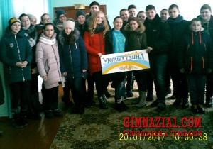 1 2 300x210 - День Соборності України