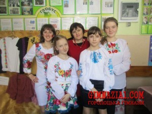 10 300x225 - Тиждень української культури у Городоцькій гімназії (16–20 січня)